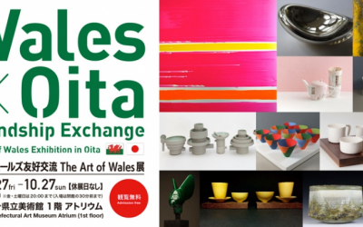 Wales x Oita Friendship Exchange – The Art of Wales Exhibition in Oita